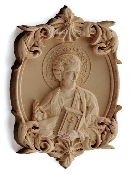 stl модель-Икона Св. Апостол Лука