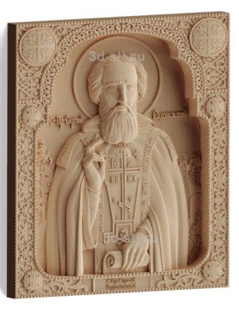 stl модель-Икона Св. Сергий Радонежский