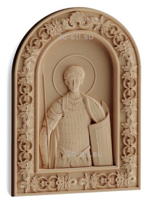 stl модель-Икона Св. Дмитрий