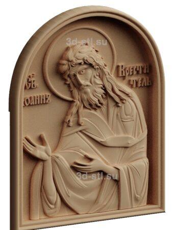 stl модель-Икона Св. Иоанн Креститель