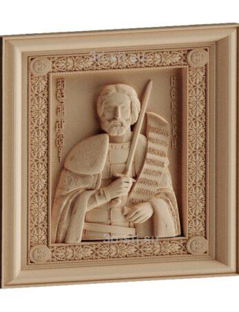 stl модель-Икона Св. Александр Невский