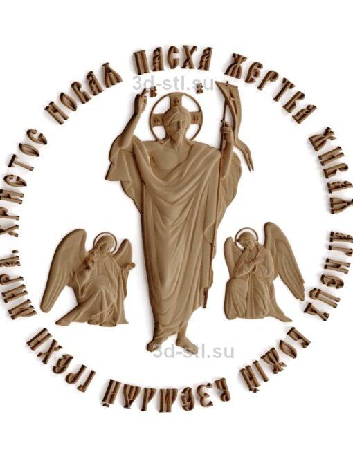 stl модель-Икона Воскрешение Христово