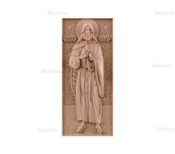 Св. пророк Илия