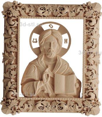 stl модель-Икона Господь