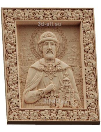 stl модель-Икона Св. Дмитрий Донской
