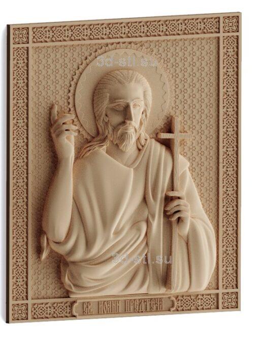 stl модель-Икона Св. Иоанн Предтеча