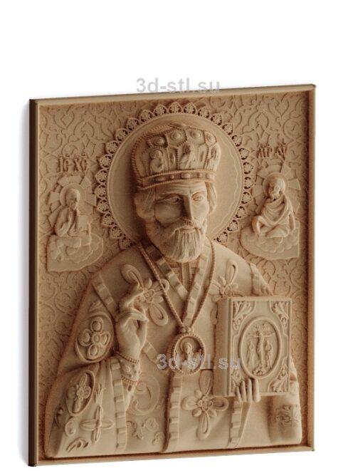 stl модель-Икона Св. Николай Чудотворец зимний