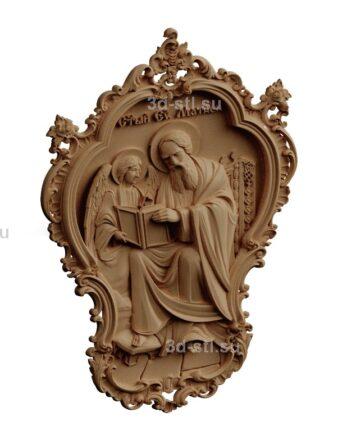 stl модель-Икона Св. Матвей