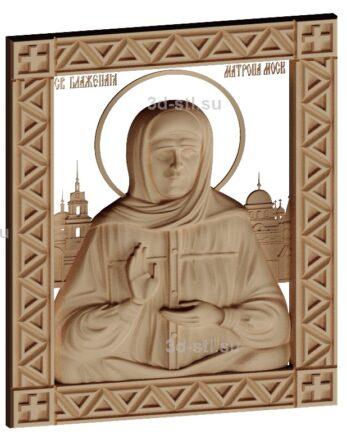 stl модель-Икона Св. Матрона Московская