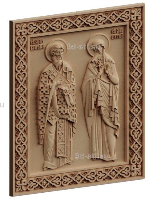 stl модель-Икона Св. Киприан и Иустина