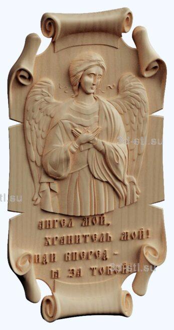 3d stl модель-икона Св. Ангел Хранитель