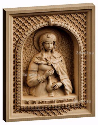 3d stl модель-икона Св. Фотиния Светлана