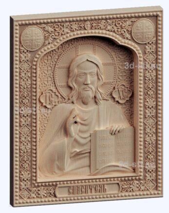 3d stl модель-Господь Спаситель   икона № 543
