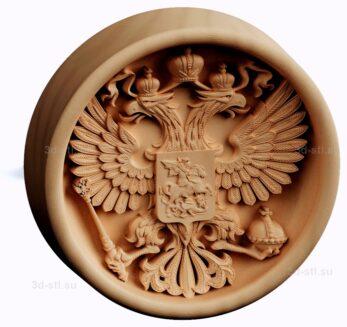 stl модель-фишка для нард №119 с гербом Российской Федерации