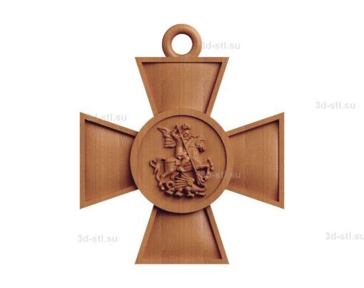 """Крест """"Георгий Победоносец"""""""