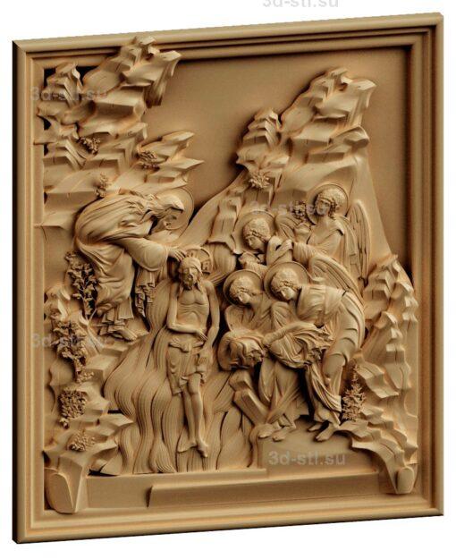 stl модель-Панно Крещение Христа