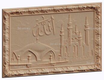 3d stl модель-панно Мечеть Кул Шариф