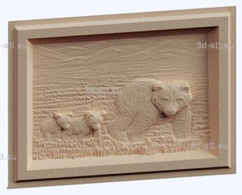 3d stl модель-медведица с медвежатами панно № 1193