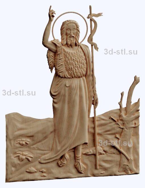 3d stl модель-Иоанн Креститель панно