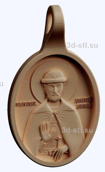 3d stl модель-Дмитрий Донской кулон