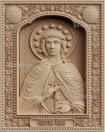 stl модель-икона  Святая Юлия