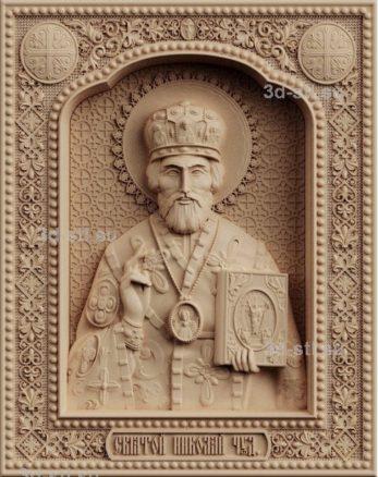 stl модель-икона Святой Николай Чудотворец
