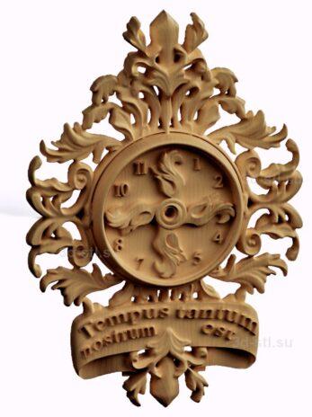 Часы №012